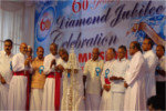 Chief Minister inaugurating Diamond Jubilee Celebrations